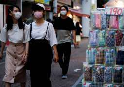 Japan Sets New Record of Over 15,000 Daily COVID-19 Cases - Reports