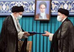 Ebrahim Raisi Sworn In as New President of Iran