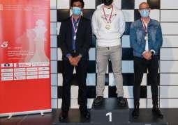 لاعبنا سالم عبدالرحمن بطلا لمهرجان بيل الدولي للأساتذة للشطرنج