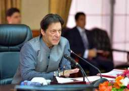 PM lauds armed forces, police for internal and external challenges