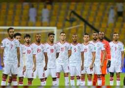WAM Report: UAE Football: 50 years of achievements