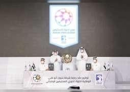 ADNOC and UAE Pro League announce title partnership