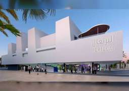 PLM Global chosen by AICEP to manage the Portugal Pavilion in Expo 2020
