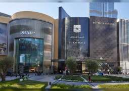 Emaar Malls records 80% growth in profit to AED 622 million in first half of 2021