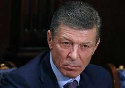 Resolution of Transnistria Issue Moldova's Internal Affair - Kremlin Deputy Chief of Staff