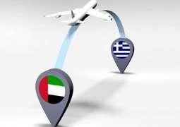 الإمارات تواصل تسيير جسرها الجوي الإغاثي لمساعدة المتأثرين من حرائق اليونان وتعزيز الحماية للمدنيين