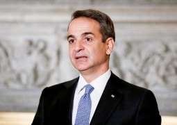 Greek Prime Minister Urges Mediterranean Countries to Unite Against Climate Change