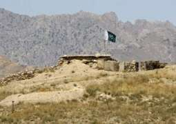 Pakistan Army soldier embraces martyrdom in fight against terrorists in South Waziristan