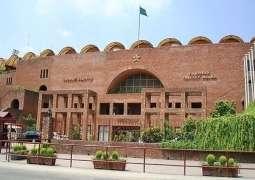 Four-run first innings lead gives Rawalpindi title