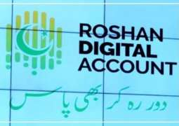RDA gets more than $2bn mark in 11 months