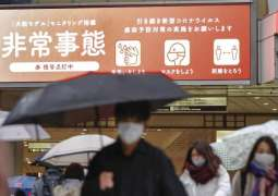 Japan Imposes State of Emergency in 7 More Prefectures Due to COVID-19 - Prime Minister