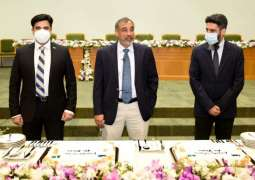NUST honours its faculty upon conferment of prestigious Civil Awards