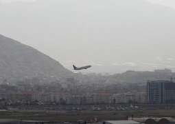 Aeroflot Confirms Decision to Avoid Afghan Airspace