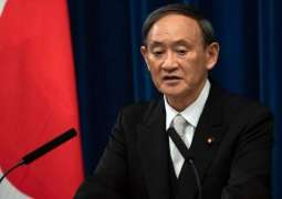 Japan's Prime Minister Describes COVID-19 Situation in Country as 'Critical'