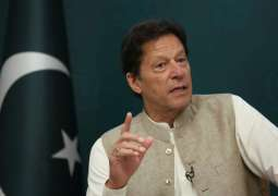 PM takes notice of woman's assault at Minar-e-Pakistan