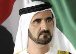Mohammed bin Rashid announces golden visas for humanitarian workers