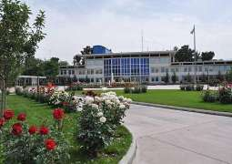 UN Mission to Resume Work in Kandahar, Other Afghan Cities - Russian Embassy in Kabul