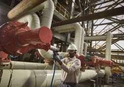 EGA refinances US$5.5 billion corporate facility to further optimise its capital structure