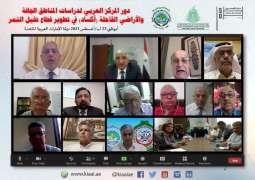 """""""خليفة لنخيل التمر"""" تنظم محاضرة حول تطوير زراعة أشجار النخيل في البلدان العربية"""