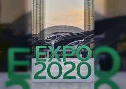 في استطلاع عالمي لإكسبو 2020 دبي .. العالم بحاجة إلى الاتحاد والتعاون أكثر لمواجهة التحديات الكبرى