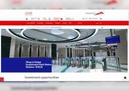 RTA launches digital platform to serve investors, entrepreneurs