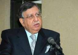 Shaukat Tarin says govt works under NAB' s fear .