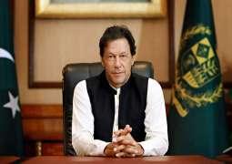 PM to launch Roshan Apna Ghar scheme for overseas Pakistanis today