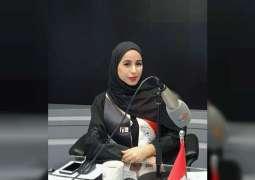 إعلاميات إماراتيات : الإمارات قدمت دعما كبيرا للإعلامية الإماراتية خلال الخمسين عاما الماضية