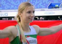 Belarus athlete Krystsina Tsimanouskaya auctions off medal