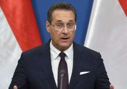 Ex-Austrian Vice Chancellor Handed Suspended Sentence on Graft Charges - Reports