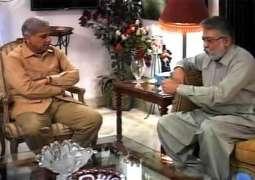 Shehbaz Sharif, Pir Pagara decide to all factions of Muslim League