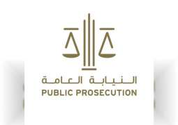 Public Prosecution highlights obligations of educational institutions if exposed to COVID-19