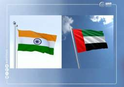 India-UAE explore trade opportunities in food processing, agriculture