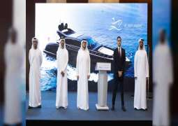 Al Seer Marine becomes IHC's 6th subsidiary to list in less than 8 months on ADX