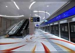 RTA opens Jumeirah Golf Estates Metro Station on Sept. 1st