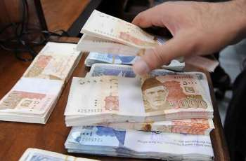 Currency Rate In Pakistan - Dollar, Euro, Pound, Riyal Rates On 1 August 2021