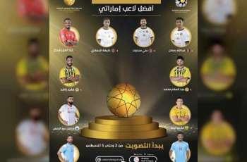 الإعلان عن قائمة المرشحين لجوائز رابطة المحترفين الإماراتية
