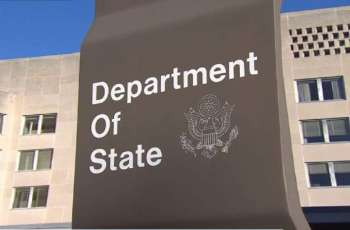 Afghans Must Relocate on Their Own to Other States to Apply for US Visa - State Dept.