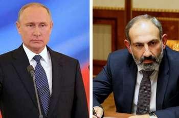 Putin Congratulates Pashinyan on His Appointment as Armenian Prime Minister - kremlin