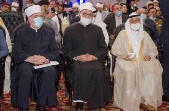 انطلاق مؤتمر الإفتاء العالمي بالقاهرة