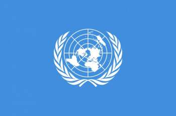 Canada Contributes Nearly $5Mln in Funding for Food Aid in Gaza, Jordan - United Nations