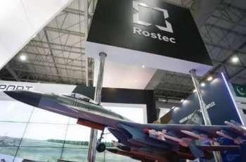 Rostec, Corpoelec Agree to Cooperate to Ensure Venezuelan Energy Security