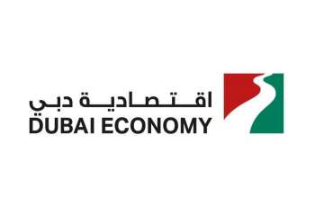 Dubai Economy fines 148 businesses for failing to register Beneficial Owner data