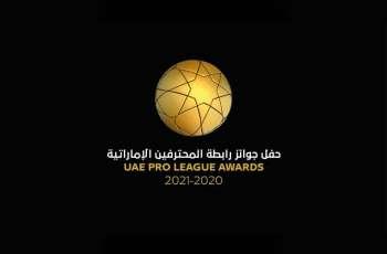 """جوائز """"المحترفين الإماراتية"""" تعتمد أدق معايير اختيار المرشحين"""