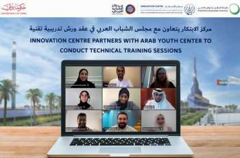DEWA's Innovation Centre & Arab Youth Center conduct technical workshops on clean energy