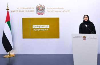UAE among first countries of the world to receive Sotrovimab medicine for treatment of COVID-19: UAE Government media briefing