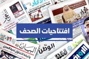 زيارة محمد بن زايد للبحرين تتصدر اهتمامات الصحف المحلية