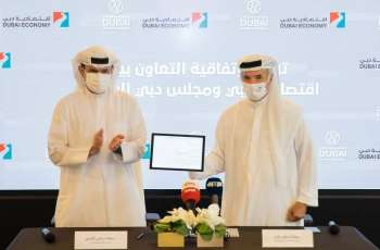 MoU between Dubai Sports Council and Dubai Economy to facilitate investment in sports