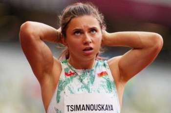 Germany Calls Questions About Asylum to Belarusian Athletes 'Speculative'