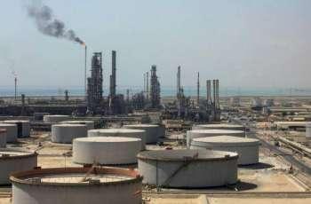 US Crude Oil Stockpiles Rise Again as Summer Demand Wanes - Energy Agency